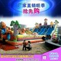 大型充氣滑梯 幼儿園充氣城堡儿童蹦蹦床 1