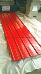 Corrugated ga  alume steel sheet