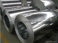 Aluminium zinc coated steel sheet