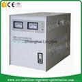 single phase 5KVA voltage regulator 220v