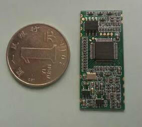 ATH8809语音处理模块 3