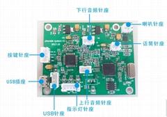 增强型消回音降噪语音通话主板V