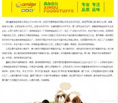 Weifang Xindu Foodstuffs CO.,LTD.