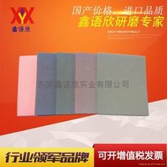 鑫语欣产地货源电子产品表面处理海绵砂