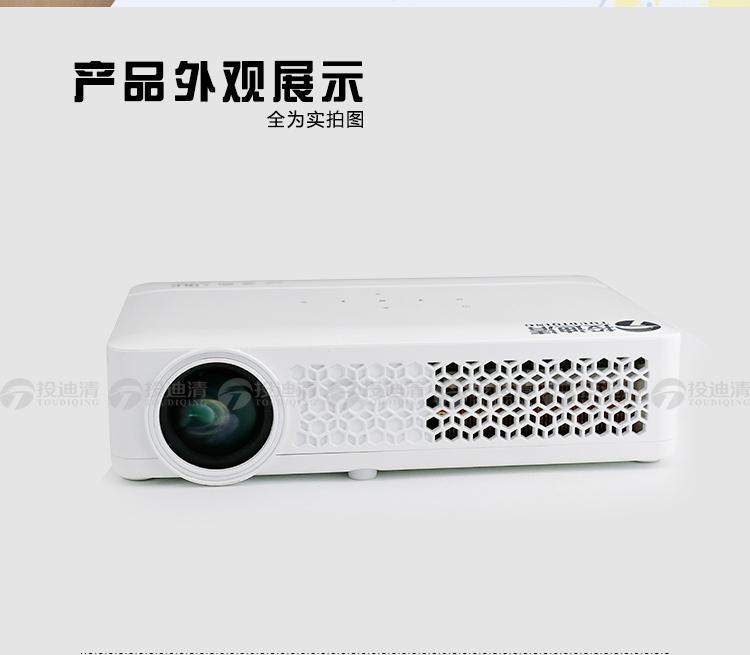 投迪清TDQ-28高清便攜投影儀 2