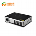 投迪清TDQ-863D便攜式迷你投影儀 4