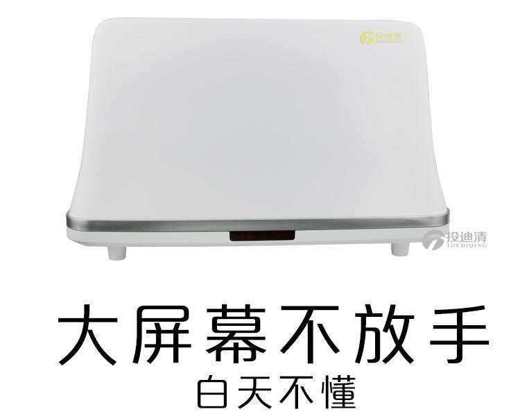投迪清TDQ-8短焦背投投影儀 3