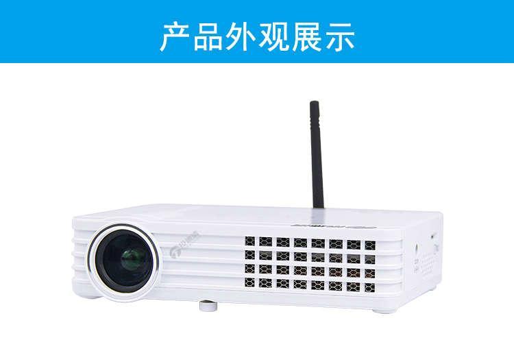 投迪清TDQ-58家用高清投影機3D無屏電視1080p 2