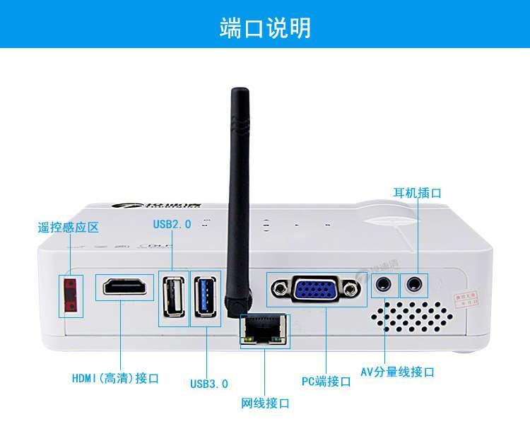 投迪清TDQ-58家用高清投影機3D無屏電視1080p 4