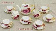 骨質瓷茶具15頭 金鹿陶瓷 骨質瓷 咖啡套裝 茶套裝 玫瑰花茶具