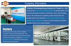 Xiamen Xinzhengchang Industry & Trade Co., Ltd.