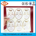 2016 Chinese Factory Popular Waterproof Vinyl Cosmetic PVC Bright Labels 3
