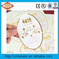 2016 Chinese Factory Popular Waterproof Vinyl Cosmetic PVC Bright Labels 1