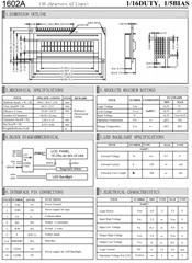 1602A/LCD/LCM液晶顯示器:擴大生產,交期短,品質優價格低