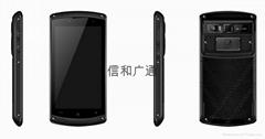 全网通智能三防高端三防商务手机S2