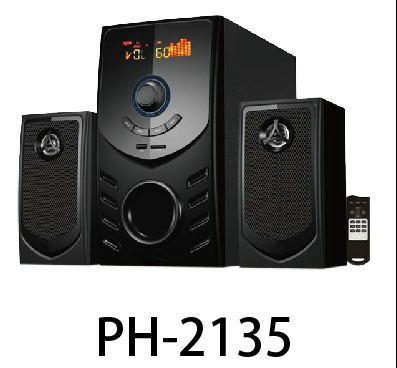 2.1Ch multimedia speaker 1