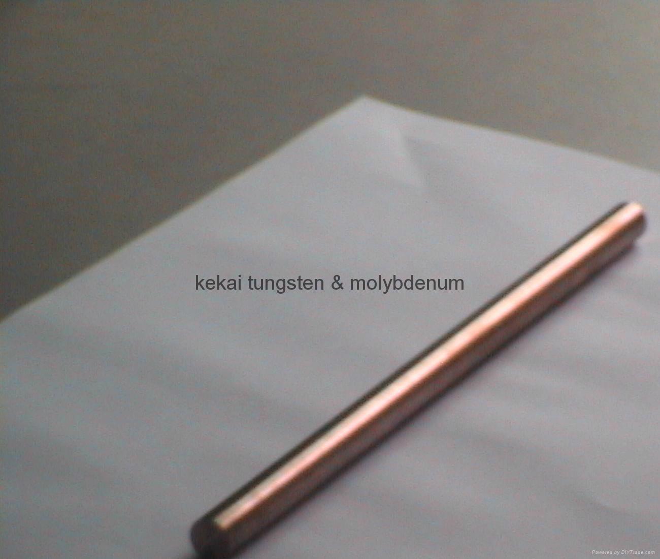Tungsten copper bar 1