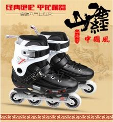 inline skates SHJ-0201