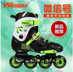 inline skates WECHAT series