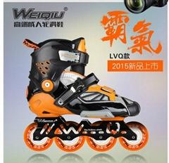 inline skates LVQ series