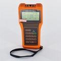 ultrasonic flowmeter host
