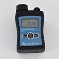 Portable oxygen gas detector analyzer PGas-21-O2 Oxygen Measurement Instrument