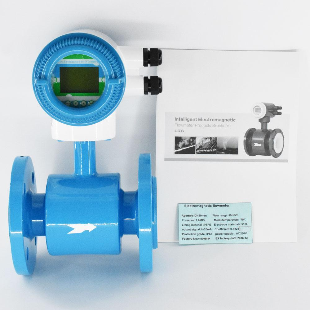 Integral Type Electromagnetic Flowmeter DN10mm-2000 Flange connection flow meter 7