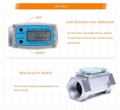 New LCD Digital Flow Meter Turbine Diesel gasoline Fuel Flowmeter Water Liquid