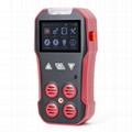4 in 1 Multi gas Detector BH-4AS O2、CO、H2S、EX USB rechargeable Explosion-Proof