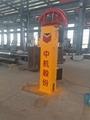 YCN Internal Impact Hydraulic Pile Hammer