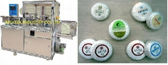 Automatic Soap Pleated Wrapping Machine