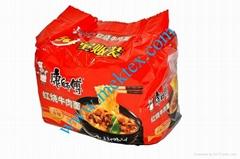 5 in 1 Noodles Bag Packaging Machine