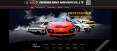 Hudes Auto Parts Co.,Ltd