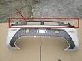 Ferrari 430 Scuderia Rear Bumper Upper Grill