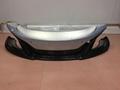 McLaren 650S Front Bumper Carbon
