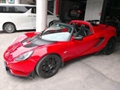 Lotus Elise Body Kit Cup 250