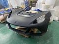 Lotus Exige S3 Front Bumper