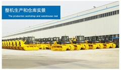 Jining Shantui New Power Imp & Exp Co., Ltd.
