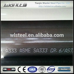 alibba com  carbon steel pipe price per kg