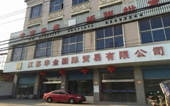 Jiangsu Huajin International Trade Co., Ltd