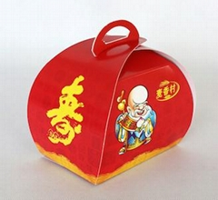 Foldable Candy GIft Paper Box with