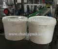 Plastic Bucket Sealing Machine 2