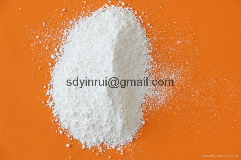 高纯度氢氧化镁99.6% 1