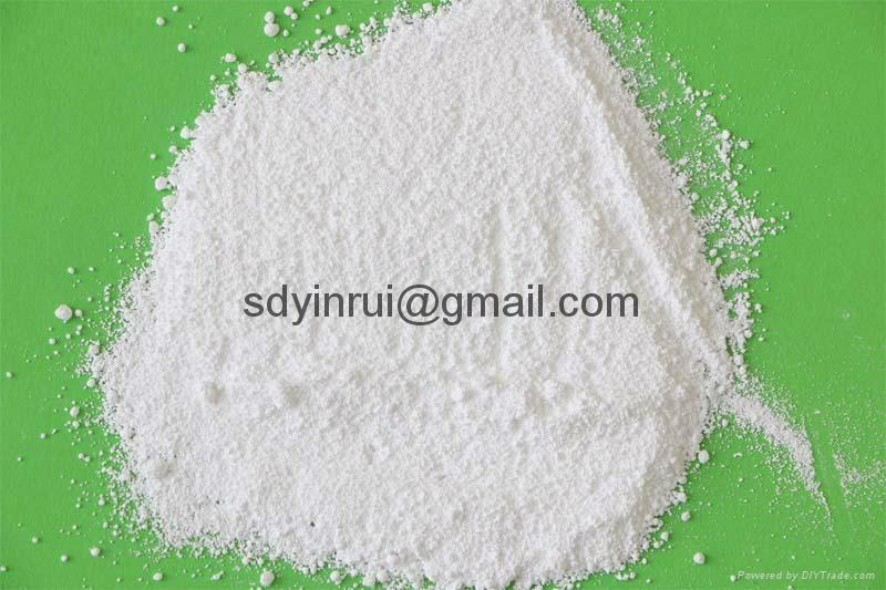 工业级氢氧化镁粉末 1