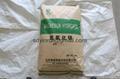 塑料添加剂氢氧化镁 4