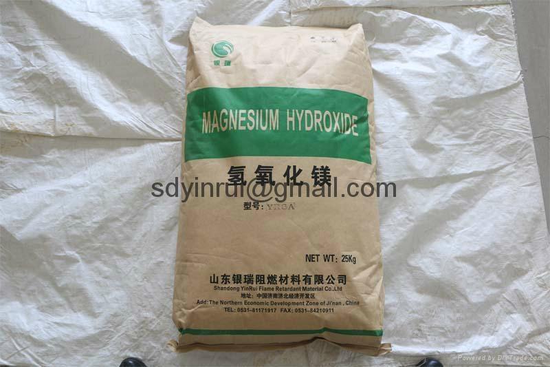 用於塑料橡膠的高質量氫氧化鎂阻燃劑 4