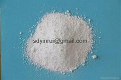 Mg(OH)2氫氧化鎂阻燃劑