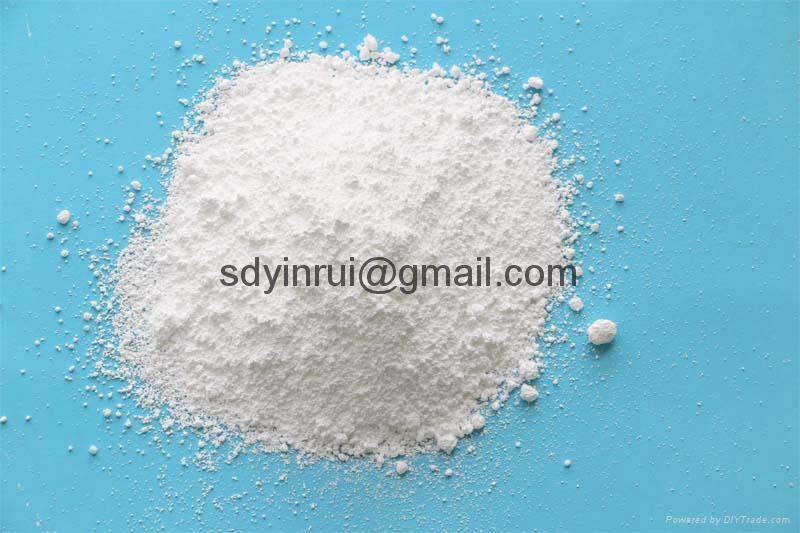 價格便宜的Mg(OH)2氫氧化鎂快速交貨 1
