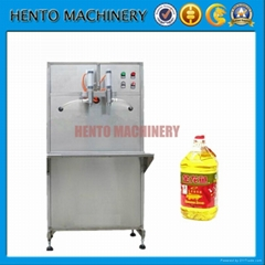 High Quality Oil Filling Machine