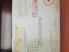 zhejiang futian weaving co.,ltd